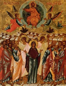 Icon of the Ascension, Novgorod, 15th Century